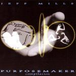 Purpose Maker Compiltation