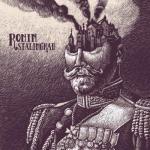 Stalingrad [EP]